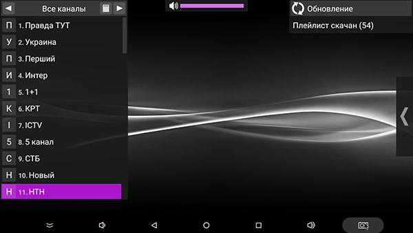 Фото IPTV Украина на смарт приставке андроид