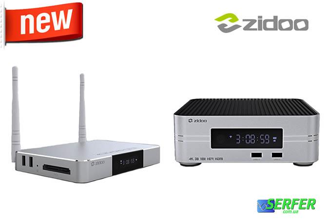 Изображение Z10 и Z9S от Zidoo, новинка.