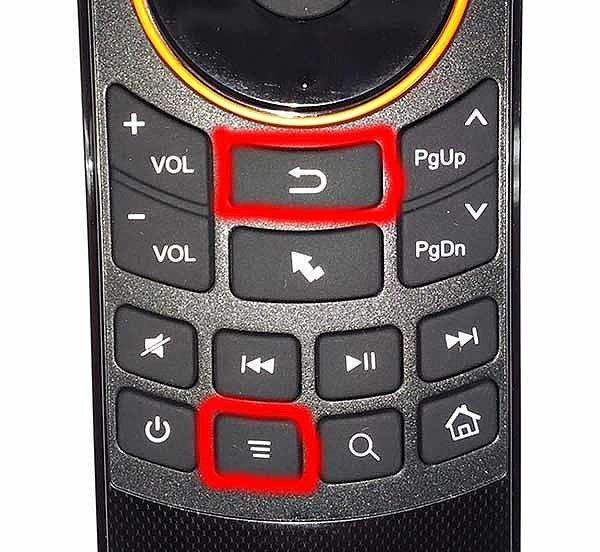 калибровка пульта Rii Mini i25/i25A, фото