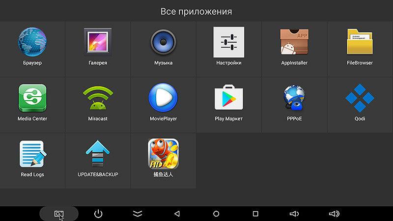 приложения mini m8s pro