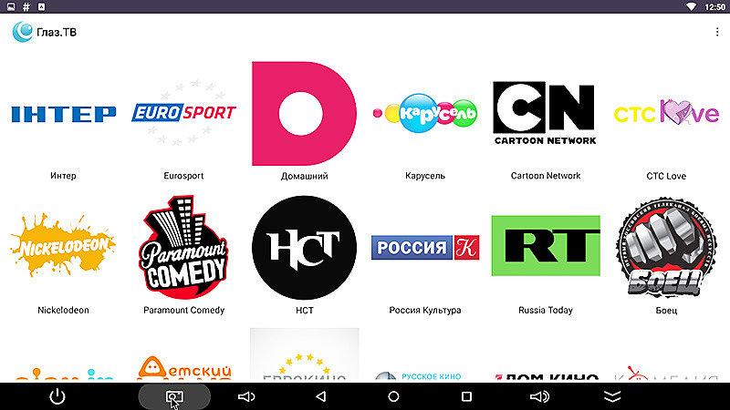 Приложение Глаз ТВ для андроид смарт тв приставки