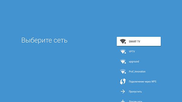 подключение WiFi у M8S Pro Mecool